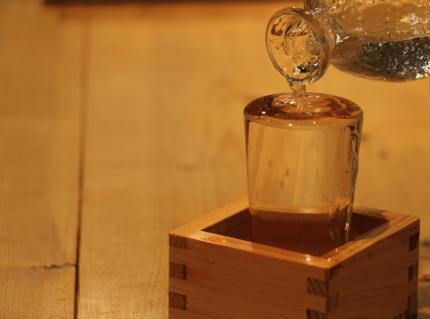 日本酒講座案内画像