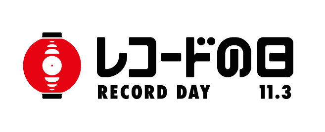 recordday2016_logo